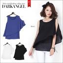 Mast Item which a summer adult has a cute! Is sleeveless shoulder soup stock tops / Lady's tops cut-and-sew shoulder; and sleeveless plain fabric Shin pull chiffon of superior grade DarkAngel/ dark angel
