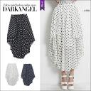 ♪ dot pattern reed men Tolly long skirt / Lady's maxi skirt long length dot waterdrop reed men Tolly chiffon DarkAngel/ dark angel improving personality in a unique silhouette
