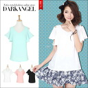 I am proud of the high mix-and-match power! Frill sleeve design tops / Lady's short sleeves tops cut-and-sew relaxedly sloppy T-shirt plain fabric DarkAngel/ dark angel