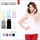 Cotton 100% soft comfort! Length 78cm & 68cm long tank top one piece affordable price long tank top basic inner plain cotton tops ■ メ■