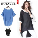 It is sleeve short sleeves DarkAngel/ dark angel fresh collaboration ♪ change sloppy tops / Lady's tops cut-and-sew of the shiny material X chiffon relaxedly for chiffon five minutes