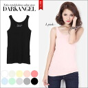 On ♪ frill cut tank top / Lady's tank top no sleeve frill plain fabric sherbet color DarkAngel/ dark angel positive in a layered style of the pride