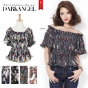 It is discussed the rights and wrongs of in summer of adult by coordinates! Flower volume peplum tops / Lady's peplum tops flower pattern floral design short-sleeved DarkAngel/ dark angel in the spring and summer