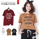 It is ♪ damage processing logo T-shirt / Lady's T-shirt short sleeves damage hardware logo cut-and-sew tops lock DarkAngel/ dark angel in hard X casual Style