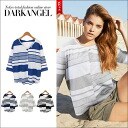 It is sleeve cut-and-sew tops DarkAngel/ dark angel fresh horizontal stripe design ♪ horizontal stripe casual T-shirt /T shirt short sleeves horizontal stripes loose relaxedly for five minutes