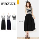 In casual feminine LOOK in the spring and summer! Horizontal stripe change one piece / Lady's one piece horizontal stripe flare middle flared skirt black and white DarkAngel/ dark angel in the spring and summer