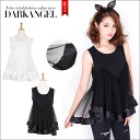 I cover a waist, a stomach rotation to be worried about! Volume chiffon tops / Lady's no sleeve chiffon frill volume figure cover adult dressy DarkAngel/ dark angel