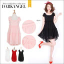The ♪ girly chiffon one piece / Lady's one piece mini-chiffon ribbon girly party wedding ceremony flare DarkAngel/ dark angel whom an adult girly can wear