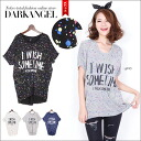 A stylish design with full of the presence! It is logo short sleeves paint paint casual DarkAngel/ dark angel multi-paint logo T-shirt / Lady's T-shirt relaxedly