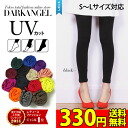 The Rakuten annual ranking first place! It is new work Lady's leggings tights in ◎ commuting suit and attending school one piece for length leggings トレンカ ultraviolet rays measures, UV measures, air conditioner measures 99.9% of UV cut rates in spring in total for tights .10 minutes
