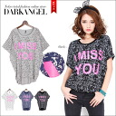 It is appeal ♪ pink logo X paint style T-shirt / Lady's short sleeves T-shirt logo mode whole pattern DarkAngel/ dark angel for stylish presence well