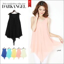 A beautiful silhouette of the pride to spread gently! Air Reno sleeve tops / Lady's no sleeve tank top chiffon pastel color figure cover DarkAngel/ dark angel
