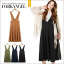 A simple design excellent at mix-and-match power! Salopette one piece / Lady's one piece salopette one piece flare one piece plain fabric skirt all-in-one no sleeve DarkAngel/ dark angel