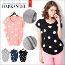 The casual design ♪ dot pattern knit short sleeves tops / Lady's waterdrop dot tops cut-and-sew short sleeves thin knit T-shirt DarkAngel/ dark angel which are love Lee