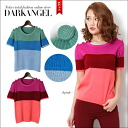 ♪ triple color short sleeves tops / Lady's tops cut-and-sew short sleeves triple color T-shirt of superior grade border DarkAngel/ dark angel proud of a clean refined color