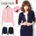 It is upgrading ♪ Napoleon style cardigan / Lady's cardigan Shin Napoleon pull black navy mode system DarkAngel/ dark angel with a mannish atmosphere