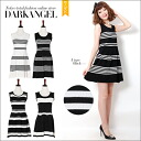It is ♪ mode horizontal stripe one piece / Lady's one piece flare one piece mini-length horizontal stripe refined no sleeve adult mode system DarkAngel/ dark angel by a monotone color smartly