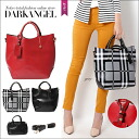 The bag that the bag which is many functions is appearance ♪ many functions is appearance ♪ / Lady's bag 2WAY shoulder leather handbag size grain DarkAngel/ dark angel