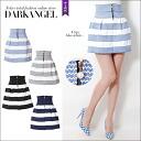 Marine look taste ♪ horizontal stripe high waist skirt / Lady's skirt high waist horizontal stripe tuck balloon Malin mini-length DarkAngel/ dark angel