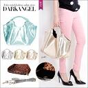 At one point code! shiny handbag / women's handbag metallic shiny color pouch Leopard hand DarkAngel / Dark Angel