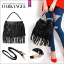 The almighty design which I want to use in daily! 2WAY fringe bag / Lady's bag fringe bag handbag shoulder leather leather casual DarkAngel/ dark angel