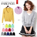 An abundant color is 14 pride ♪< colors>Basic cardigan / Lady's cardigan color red yellow plain fabric DarkAngel/ dark angel