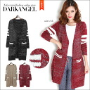 Degree improving ♪ MIX color topcoat cardigan / Lady's cardigan long topcoat cardigan MIX color casual fastening in front DarkAngel/ dark angel stylish in entering line