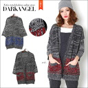 It is sleeve gray DarkAngel/ dark angel the ♪ knit fastening in front cardigan / Lady's knit sweater cardigan fastening in front fastening in front that a feeling shows cute roughly roughly for seven minutes