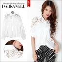 Watermarks lace is pretty! Flower race shirt / Lady's race flower shirt blouse white white long sleeves DarkAngel/ dark angel
