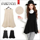 It is ♪ knit A-line tops / Lady's tops knit no sleeve A-line tank top lei yard DarkAngel/ dark angel for layered coordinates in the fall and winter