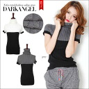 The by color design ♪ by color turtleneck cut-and-sew / lady's turtleneck high neck knit short sleeves cut-and-sew casual tops DarkAngel/ dark angel which is a monotone