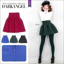 Make style up ♪ volume highwestfleascat / women's skirt flare skirt mini length volume high-waisted divers materials DarkAngel / Dark Angel