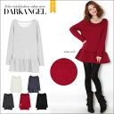 A little sweet, mature ♪ fluffy Tomoko back brushed frills switching one piece / ladies one piece mini-length ruffle dress plain simple sweatshirts adult girly DarkAngel / Dark Angel