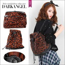 Leopard skull difference! (Type 2) Leopard pattern 2WAY bags / ladies faux leather bag 2-WAY shoulder bag Leopard backpack Leopard pattern DarkAngel / Dark Angel