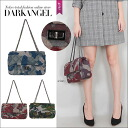 Military design can look like a woman! camouflage quilting chain bag / ladies bag camouflage with chain bags handbags party quilting DarkAngel / Dark Angel