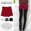 ♪ ふわもこ back raising short pants / Lady's short pants roomware inner sweat shirt DarkAngel/ dark angel good to an inner