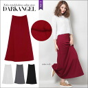 The ♪ ふわもこ back raising maxiskirt length skirt / Lady's maxiskirt length skirt long skirt plain fabric sweat shirt A-line waist rubber DarkAngel/ dark angel that it is how many because it is classic, and I want of the fashion