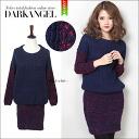Perfect Lady sect ♪ nitscatsetup / women's Setup knit skirt tight long sleeve winter winter DarkAngel / Dark Angel