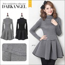 Volume skirts are cute! neck that is freawampigs / Womens one piece ab06221 neck that is knit mini-DarkAngel / Dark Angel