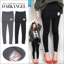 Ecosil GOME design ♪-badge with tight skirt with leggings / ladies / Womens tight skirt skirt with leggings spats 10 minutes length enough its autumn-winter patch DarkAngel / Dark Angel