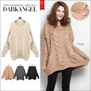 Warm stylish cable knit loosely ♪ loose loose, body cover is effortlessly! Dolman loose darlennitwan piece / includes / dormanwampi / sweater ★ autumn new