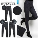 Cute dry code ♪ back brushed pattern leggings and women's 10-length enough spats pattern skull star skull back brushed winter DarkAngel / Dark Angel 1