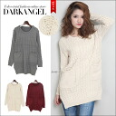 Cute wear rough-hewn ♪ roughly loose cable knitted NET tops / Womens cable knit long sleeved sweater tops DarkAngel / Dark Angel