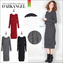 Warmth x cuteness scale ♪ back brushed cable knit knit Setup / ladies ' Setup cable knit, knit skirt back brushed MIME long DarkAngel / Dark Angel 1