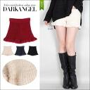 Feel great ♪ fluffy material shorts and women's shorts frills fluffy fluffy Maria plain West GM DarkAngel / Dark Angel