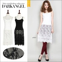 Elegant lace design ♪ race camivan pieces / lace ladies Camisole tunic sheer knee-the flower Botanicals knee-one piece DarkAngel / Dark Angel