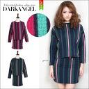 Cute retro color ♪ stripe set up / ladies set up skirt tight striped retro personality DarkAngel / Dark Angel