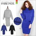 Simple ready sect ♪ tertlenecknitsetup / women's one piece Setup Turtleneck skirts knitted tight mini DarkAngel / Dark Angel