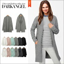 Choose from 2 Designs ♪ Undressing Cardigan / ladies Cardigan undressing diffrence Topper plain simple food spring summer pastels DarkAngel / Dark Angel