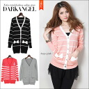 A required love at first sight design sold out! Horizontal stripe cardigan / Lady's cardigan horizontal stripe pink black long long length ribbon girly casual girly ■'s house nothing with the ribbon in the spring and summer■